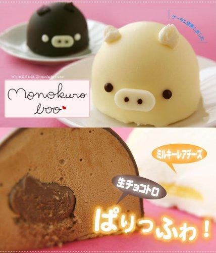 南房総びわ問屋 モノクロブーケーキセット ミニケーキ3個セット