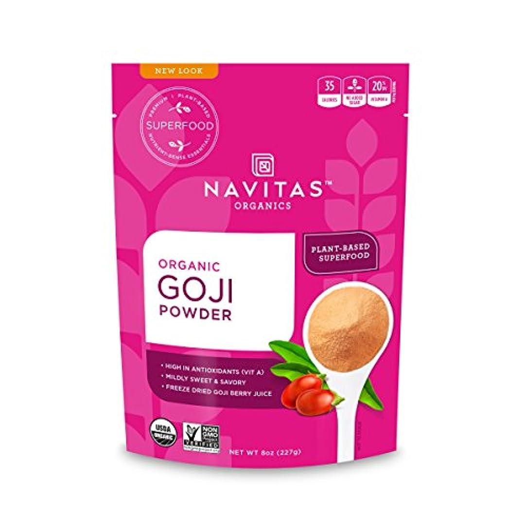 参加者ニュース継承Navitas Naturals - 有機性氷結は粉のGojiの果実を乾燥した - 8オンス