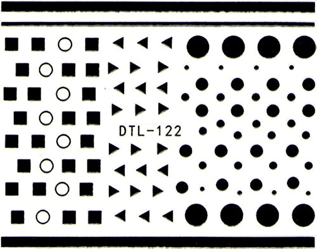 葉発言する光沢のあるネイルシール ワンポイント [丸 三角 四角] エスニック 選べる4種類 (ブラックMB, 44)