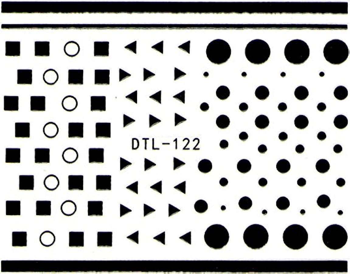 世界的に幾分自発ネイルシール ワンポイント [丸 三角 四角] エスニック 選べる4種類 (ブラックMB, 44)