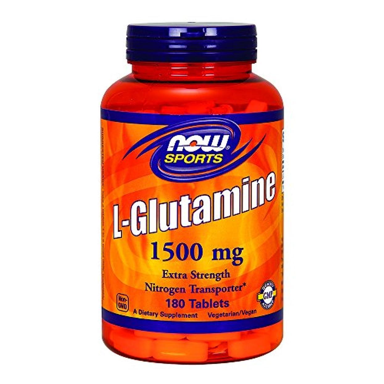 自明ブロックするアッパー[海外直送品] ナウフーズ  - Lグルタミン 1500 mg。180錠剤