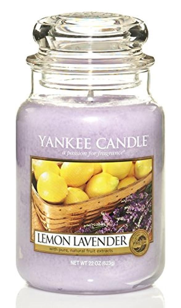 ステッチ勇敢な余裕があるヤンキーキャンドル ジャータイプ Lサイズ(燃焼時間約110~150時間) アメリカ製 YANKEECANDLE レモンラベンダー