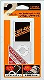 レイ・アウト 4th iPod nano用シリコンジャケット ホワイト RT-N4C2/W