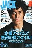 street Jack (ストリートジャック) 2010年 08月号 [雑誌]