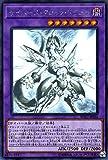 遊戯王カード サイバース・クロック・ドラゴン(ホログラフィックレア) ソウル・フュージョン(SOFU) | 融合 闇属性 サイバース族