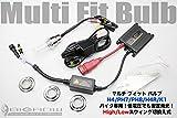 HONDA スーパーカブ 110 Pro HID キット(H/L)ハイ・ロー(スイング式)ヘッドランプ Kit!【H6/H4/PH7/PH8に対応】35W 12V (10000K)