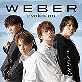 【Amazon.co.jp限定】evolution [初回限定盤B -Change-] [CD + DVD] (Amazon.co.jp限定特典 : メガジャケ 付)