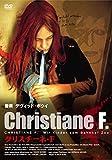 クリスチーネ・F[DVD]