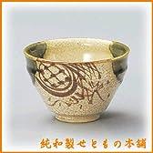 10個セット 陶器 湯呑 織部天目型千茶 手造り 土物 98x65mm 茶 湯のみ 茶碗 日本製 業務用 飲食店
