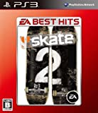 EA BEST HITS スケート2 - PS3