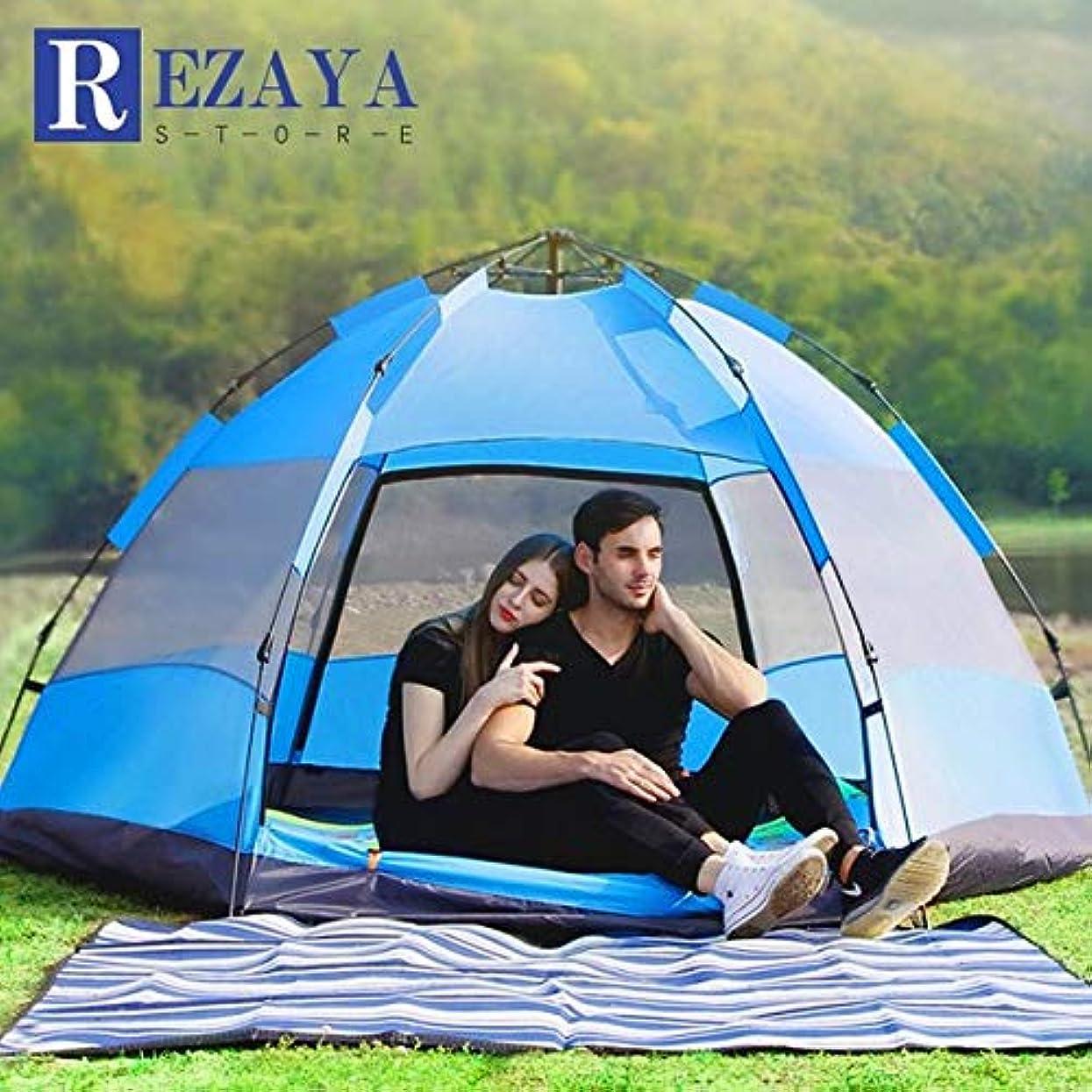 予備広大なランチワンタッチテント 簡易テント ポップアップテント キャンプテント ビーチテント テント 5-8人用 防水 サンシェード アウトドア 日除け 日よけ