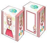 ブシロード デッキホルダーコレクションV2 Vol.185 ひなこのーと『桜木ひな子』