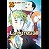 Landreaall: 28 (ZERO-SUMコミックス)