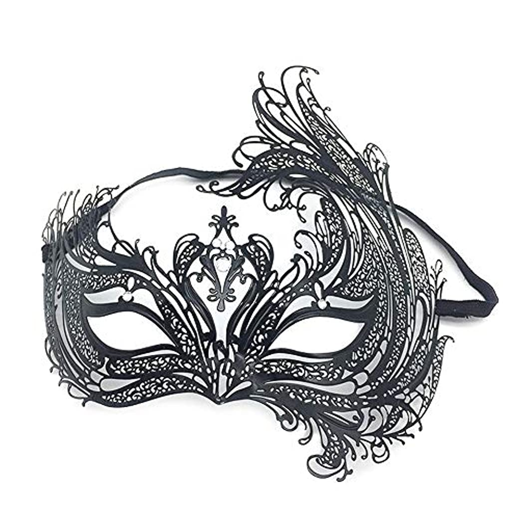 ヒープ間違えたピースダンスマスク 仮面舞踏会パーティーブラックセクシーハーフフェイスフェニックスハロウィーンロールプレイングメタルマスクガール ホリデーパーティー用品 (色 : ブラック, サイズ : 20x19cm)