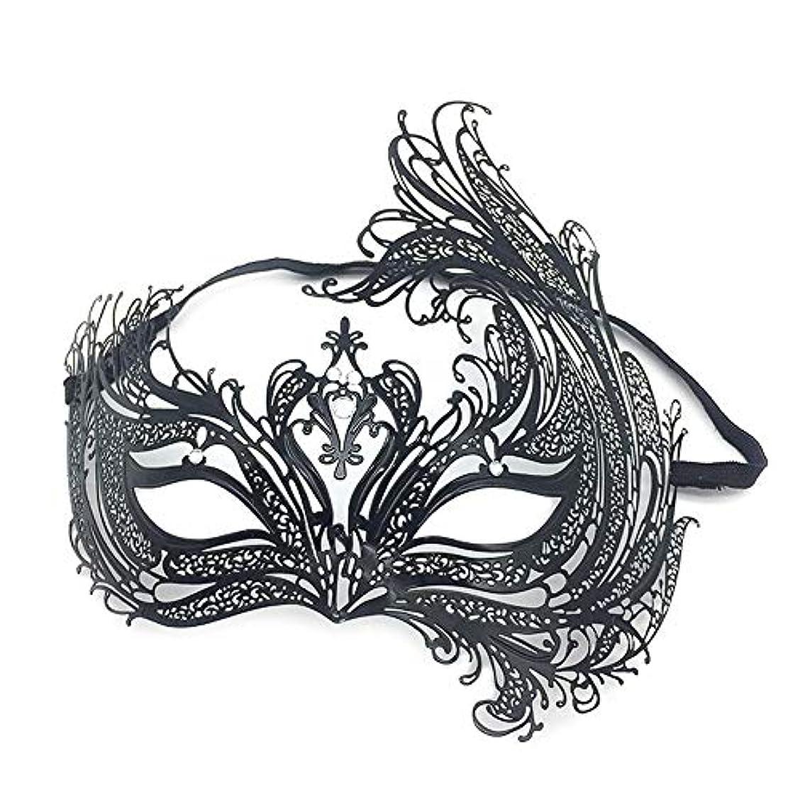 グローバル以下新鮮なダンスマスク 仮面舞踏会パーティーブラックセクシーハーフフェイスフェニックスハロウィーンロールプレイングメタルマスクガール ホリデーパーティー用品 (色 : ブラック, サイズ : 20x19cm)