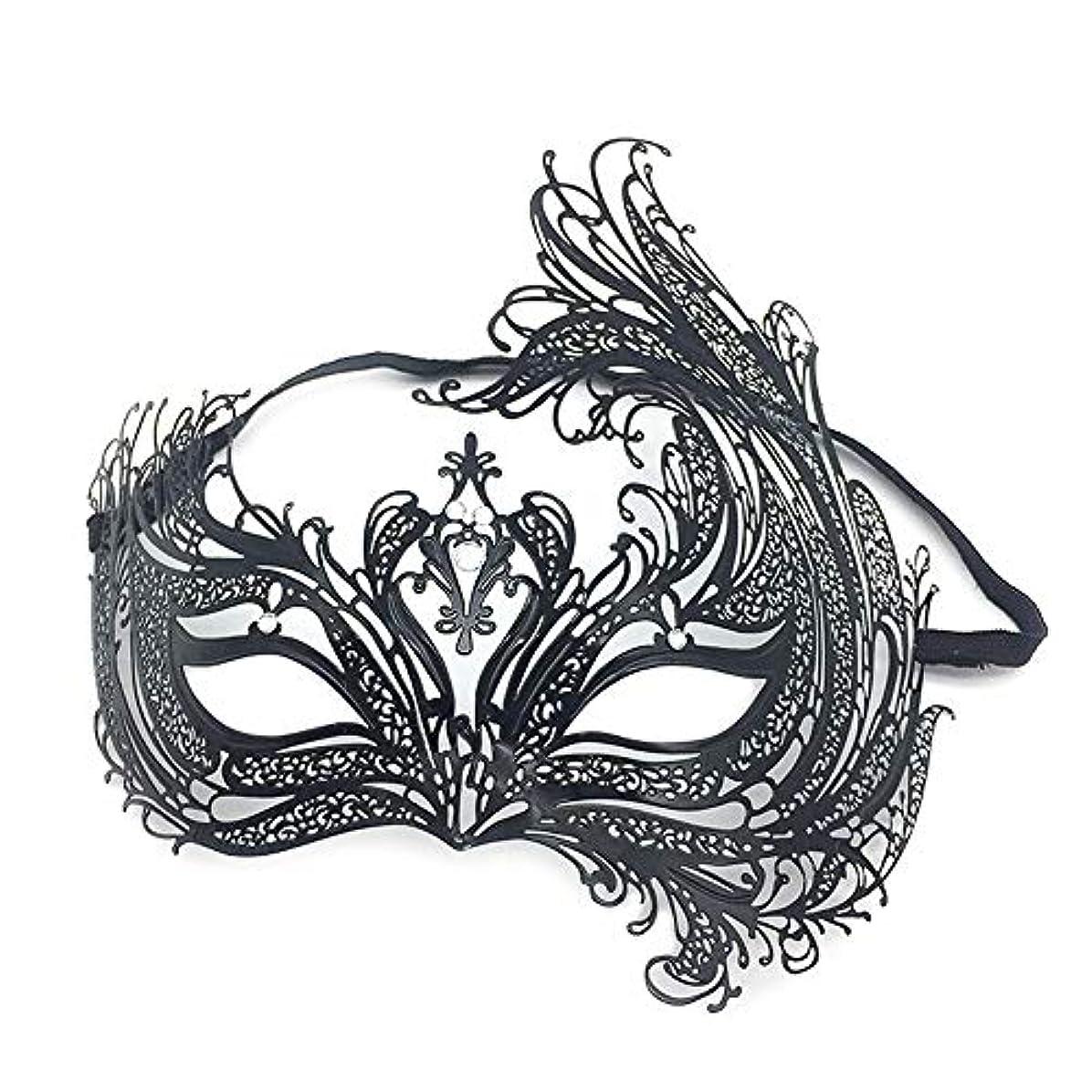 灰顔料ロックダンスマスク 仮面舞踏会パーティーブラックセクシーハーフフェイスフェニックスハロウィーンロールプレイングメタルマスクガール ホリデーパーティー用品 (色 : ブラック, サイズ : 20x19cm)
