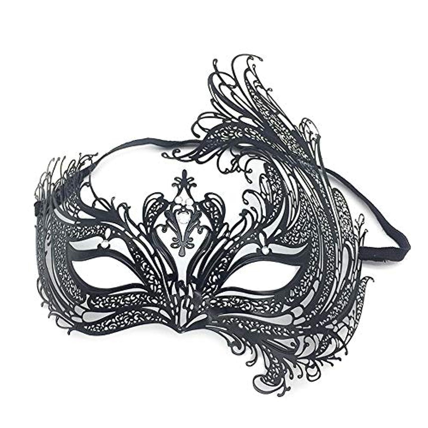 雑種ファイター数学的なダンスマスク 仮面舞踏会パーティーブラックセクシーハーフフェイスフェニックスハロウィーンロールプレイングメタルマスクガール ホリデーパーティー用品 (色 : ブラック, サイズ : 20x19cm)