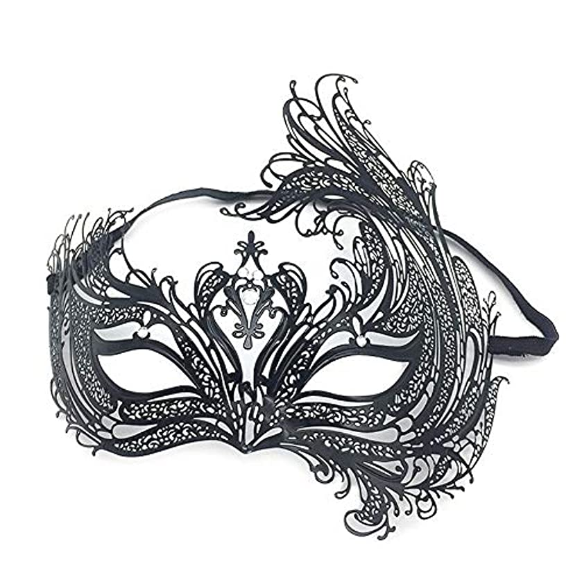 暗殺する問い合わせ試験ダンスマスク 仮面舞踏会パーティーブラックセクシーハーフフェイスフェニックスハロウィーンロールプレイングメタルマスクガール ホリデーパーティー用品 (色 : ブラック, サイズ : 20x19cm)