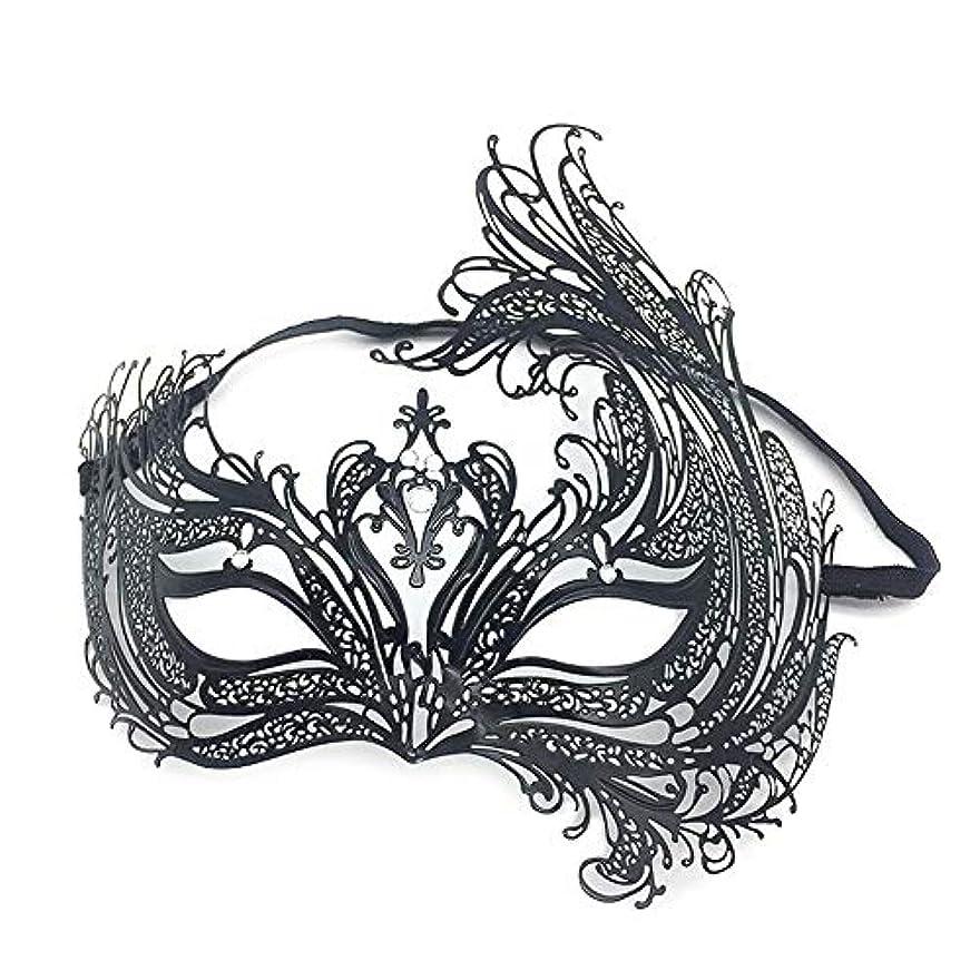 抑圧する出血かなりダンスマスク 仮面舞踏会パーティーブラックセクシーハーフフェイスフェニックスハロウィーンロールプレイングメタルマスクガール ホリデーパーティー用品 (色 : ブラック, サイズ : 20x19cm)