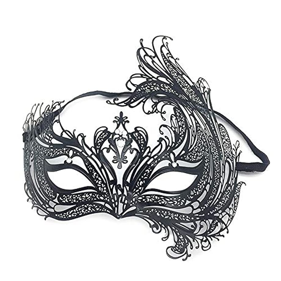 病気だと思うドレイン義務づけるダンスマスク 仮面舞踏会パーティーブラックセクシーハーフフェイスフェニックスハロウィーンロールプレイングメタルマスクガール ホリデーパーティー用品 (色 : ブラック, サイズ : 20x19cm)
