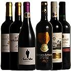 【タイムセール】全て金賞受賞 フランス・スペインの各コク旨産地より厳選 赤ワイン6本飲み比べセット 750ml×6が激安特価!