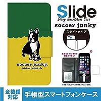 (au) XPERIA UL SOL22 エクスペリア 高級手帳 汎用手帳型ケース soccer junky (サッカージャンキー) 手帳型カバー ベルトあり 005