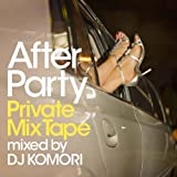 アフター・パーティ-Private Mixtape-mixed by DJ KOMORI 画像