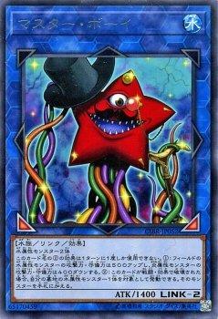 マスター・ボーイ レア 遊戯王 サーキット・ブレイク cibr-jp052