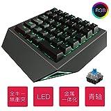 Newaner ゲーミングキーボード メカニカル 有線 usb キーボード PC キーパッド 片手キーボード 左手用 青軸 36キー 防衝突 LEDバックライト付き 金属パネル FPS/PUBG/対応