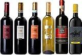 【Amazon.co.jp限定】トスカーナ州の注目生産者から直輸入 人気生産地区の高品質ワイン飲み比べ6本セット 750mlx6