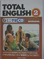 TOTAL ENGLISH2