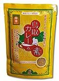 鳥取カレーの素(1袋)