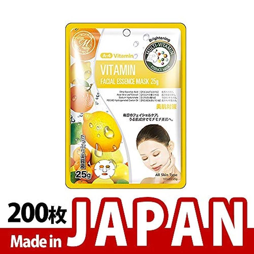 分析的中毒殺すMITOMO日本製【MT512-A-4】シートマスク/10枚入り/200枚/美容液/マスクパック/送料無料