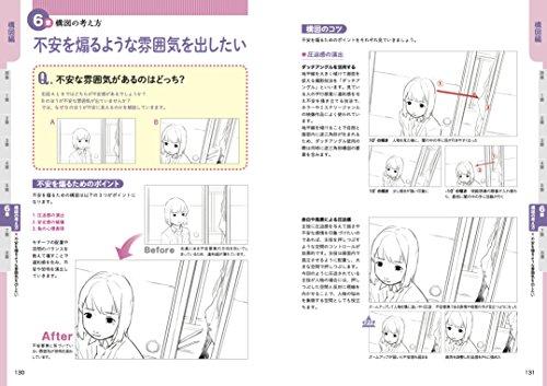 【Amazon.co.jp限定】イラスト解体新書(特典PDFデータ付き)