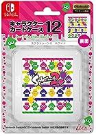 [任天堂ライセンス商品]キャラクターカードケース12 for ニンテンドーSWITCH『スプラトゥーン2 (ホワイト) 』 - Switch
