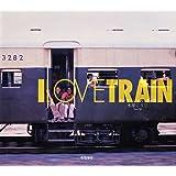 I LOVE TRAIN〜アジア・レイル・ライフ