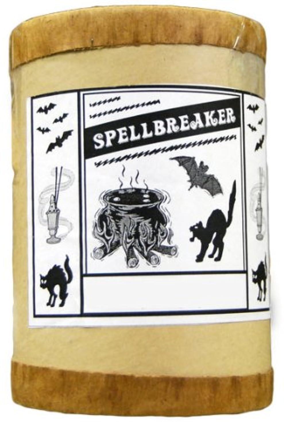 泣く数学恨み高品質Spellbreaker Powdered Voodoo Incense 16オンス