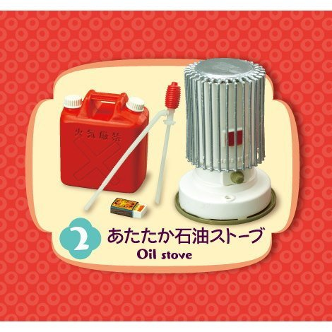 PetitサンプルシリーズおじいちゃんBachanchi [ 2。暖かさ石油ストーブ] (シングル)...