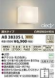 コイズミ AB38335L
