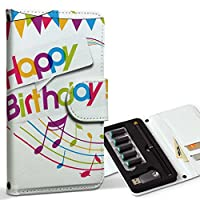 スマコレ ploom TECH プルームテック 専用 レザーケース 手帳型 タバコ ケース カバー 合皮 ケース カバー 収納 プルームケース デザイン 革 バースデー パーティー 音楽 009732