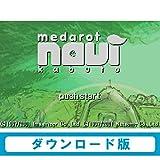 メダロット・ナビ カブト 【Wii Uで遊べる ゲームボーイアドバンスソフト】 [オンラインコード]