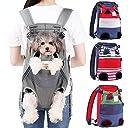 抱っこバッグ おんぶひも ペット抱っこひも 両手が使える 肩パッド付き 小中型犬用