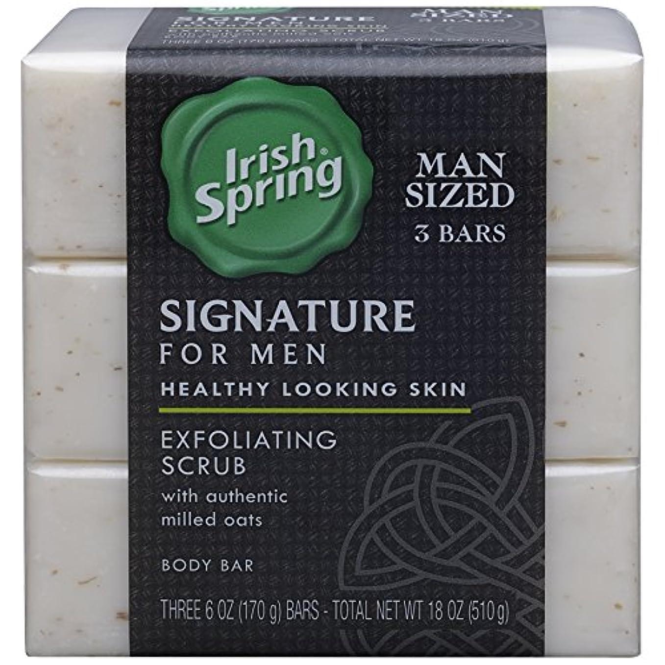 練習処理必需品Irish Spring 署名ピーリング石鹸、6オンス、3カウント
