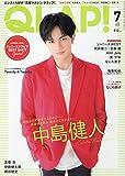 QLAP!(クラップ) 2020年 07 月号【表紙:中島健人(Sexy Zone)】 [雑誌]