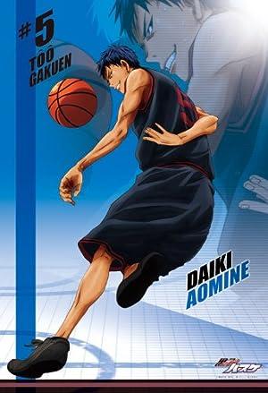 『黒子のバスケ』シリーズの「青峰大輝」