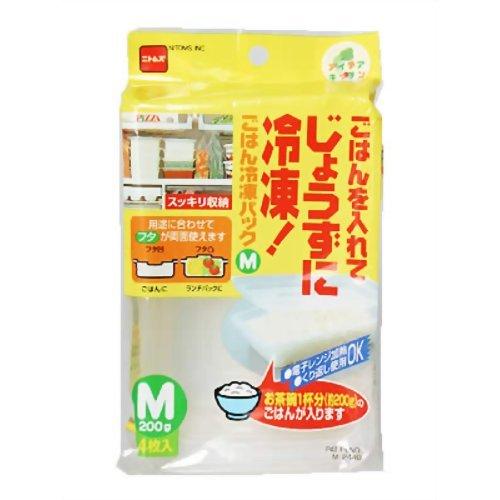 RoomClip商品情報 - ごはん冷凍パックM 4枚入
