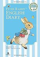 PETER RABBIT(TM) ENGLISH DIARY