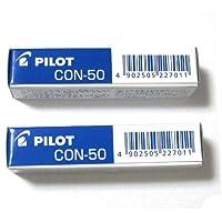 パイロット コンバーター CON-50 2個