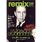remix (リミックス) 2007年 09月号 [雑誌]