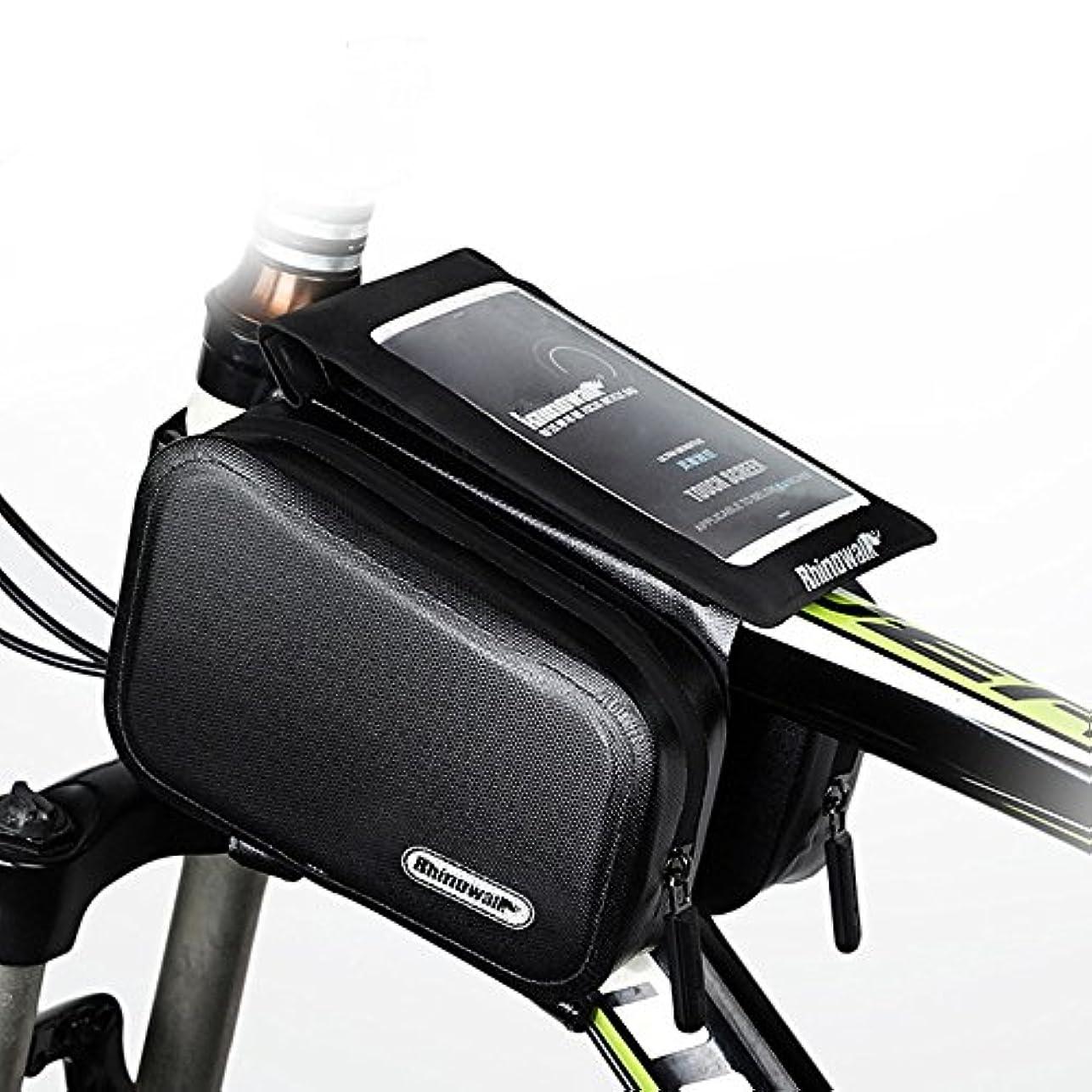 結婚ご予約きゅうりバイクバッグトップチューブバッグフロントチューブフレームバッグ防水自転車バッグプロのサイクリングアクセサリー 坚しっかり大容量 (色 : ブラック)